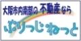大阪市内南部の中古マンションなら『ぶりっじねっと』